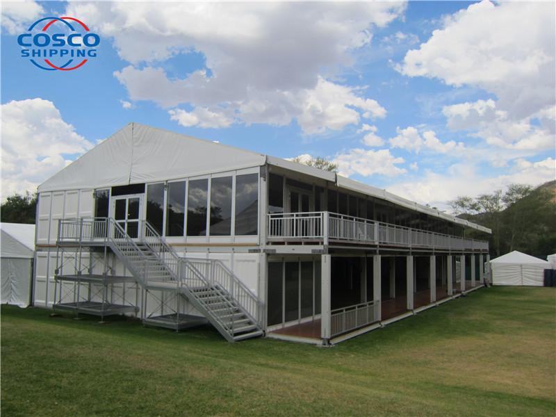 COSCO Array image120
